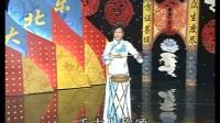 地藏菩萨02(清晰版) 高春艳 东北大鼓书
