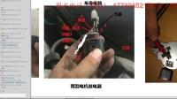 汽车维修17.2.13汽车雨刮电机【上】
