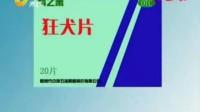 欧洲篮球杂志20121123之前的广告(青岛理工眼上传)