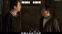 李小龙传奇-01