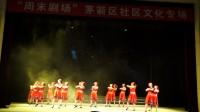侗族舞蹈.多嘎多耶