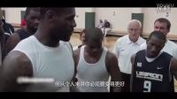 【NBA篮球视频平台】绝对想不到 詹姆斯与保罗训练营曾执导过库里和哈登 篮球教学运球