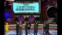 20100305 2009江苏城市电视台电视剧颁奖典礼 吴秀波