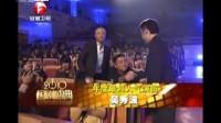 20101212 2010国剧盛典 吴秀波