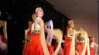 中老年藏族舞蹈教学