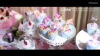 """【青禾影视】[婚礼影像]你是我的小""""鬼怪"""""""