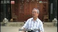 香港历史系列II 03:寨城内外