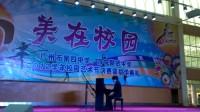 颖瑶_广州4中2013艺术节 高三1班 钢琴演奏