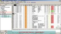 广东清单计价软件-单项单位工程人材机调价修改