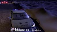 3D:民警中21刀牺牲 母亲追悼会上悲伤过度离世