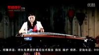 古筝名曲欣赏-《梁祝》-中国十大古筝名曲欣赏