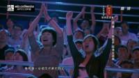 中国好声音 梁博完美演绎《花火》 感动观众和评委