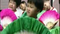 优秀舞蹈与团体操--扇子操【公众号:幼教资源精选】