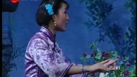 131119七彩沪剧《大雷雨》上海沪剧院青年团