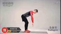 8[国家队教练]跟我练之蝶泳姿态力量训练 无器械训练_高清