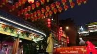 "【maialina原创】长沙印象—春节欢乐湖南行,""细心网友""随手拍/ Come visit Changsha with me."