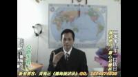 2、德海居士:《宇宙宗教天地心》【2】
