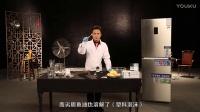 旭峰食验室-你吃的鱼油真的能降血脂吗?