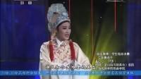 《2013越女争锋第Ⅲ季学生组总决赛》上20131226