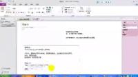 传智播客PHP培训 韩忠康 PHP视频教程 Mysql 第04讲 表创建