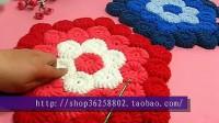 温暖你心毛线店 第62集 钩针编织基础 菊花坐垫制作方法 手工编织围巾
