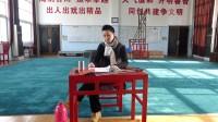 傅希如京剧班(25)《 秦琼卖马》站立店中用目洒