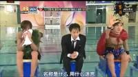 【韩语中字】120324 JTBC 神话SHOW 02期