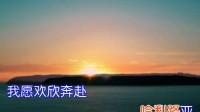 0003_〈昔日所唱诗歌〉_1050选本_窄屏_KTV_基督教赞美诗