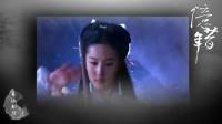 【刘亦菲】小龙女&小倩《忆往昔》赠小沫 南歌 二熊BY青涵