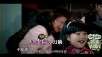 【爸爸去哪兒Season 1 完結紀念MV】感動就不遠(修正版)