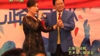 上海许如辉艺术中心联谊会活动  (15)沪剧 海滩诀别