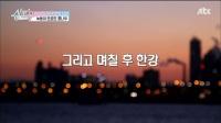 170211 JTBC Sing For You E09 AOA 草娥 1080p 30帧 (无字)