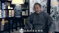 【中华传统文化必修课】圣贤教育之教孩子的学问系列(一)教育孩子的乱象