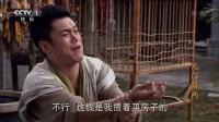 《龙门镖局》邱璎珞精华04