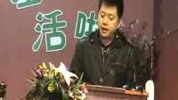 杨宏亮牧师【复活是我们信仰的中心】
