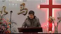 杨宏亮牧师【2013年新春布道会】01