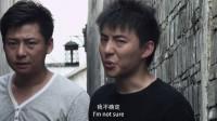 原创微电影【殊途】