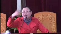 王晶莉牧师【亚当的教训】