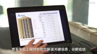 台达BEMS建筑能源管理能源系统