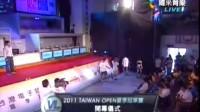TeSL 2011 TaiwanOpen夏季冠军赛 开幕仪式2
