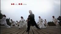 武当山武术——好汉坡晨练篇