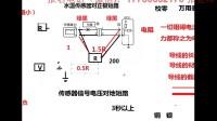 17.2.16万用表电阻电阻档在汽车上的实际运用技巧