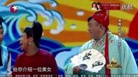 小沈阳宋小宝 欢乐喜剧人第一季最精彩小品《铡美案》