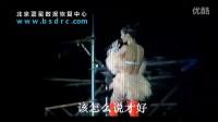 全场万人大合唱_天空_小伤口_蔡依林Myself世界巡回演唱会北京站2011.5.28_live