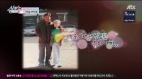 170204 JTBC Sing For You E08 AOA 草娥 1080p 30帧 (无字)
