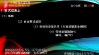 2017年考研北京大学光华管理学院复试辅导机构
