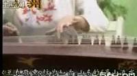 中国古筝十大名曲~3.《高山流水》太极音乐 古筝独奏欣赏 浙江筝派代表作