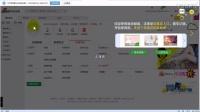 【微商教程】北京网络营销 (3)