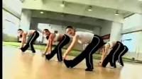 大众健美操-水晶级-教学