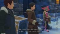 《绯夜传说》全流程03